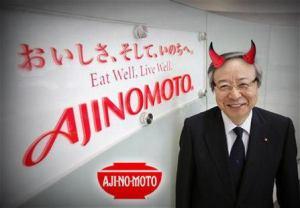 ajinomoto msg