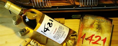1421 wine.jpg