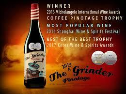 grape grinder pinotage accolades